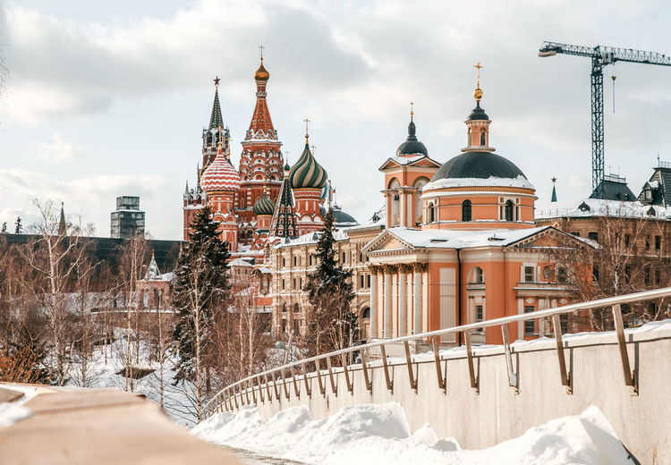 Moscow, a city