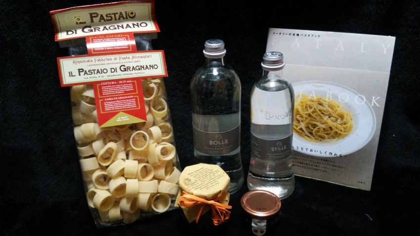 Pasta Water Cookbook Genovese Let's cooking!