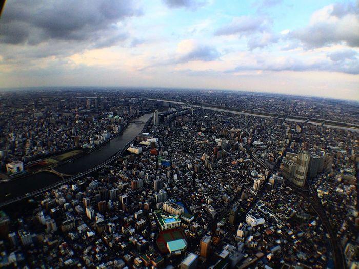 SkyTree Cityscape Aerial View Tokyo Skytree