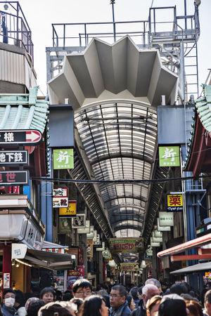 Senso-Ji Temple Tokyo Architecture City City Life Commercial Cultures Japan Lifestyles Market Market Stall Outdoors Tourism Tourism Destinations Tourist Travel Destinations Business Crowd Shoping
