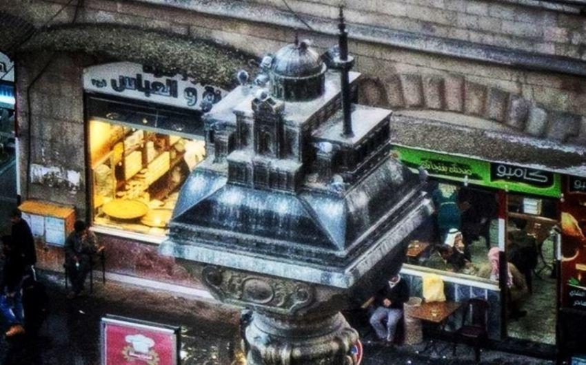 من كان يشتاق دمشق .. فاليقرأ مذكراتها ، تلك المدينة التي لم تكشف اسرار جمالها للجميع .. د مشق D A M A S C U S l