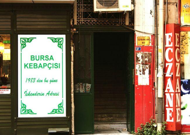 Turkishkebab Iskenderkebap Onthestreet