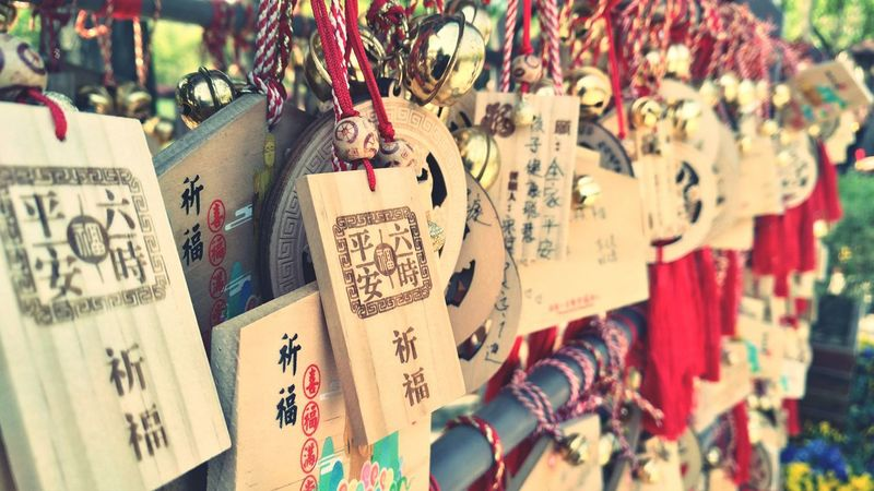 Chinese Religion Buddhism Sacred Symbol Paper Hanging Luck Message Communication Text Close-up Spirituality Belief Faith Non-western Script Wishing Hope The Traveler - 2018 EyeEm Awards