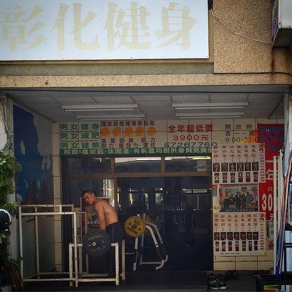 小吃攤對面是健身房 只不過吃個麵 抬頭就這畫面 後來實在沒胃口 Taiwan 彰化 沒胃口 好熱
