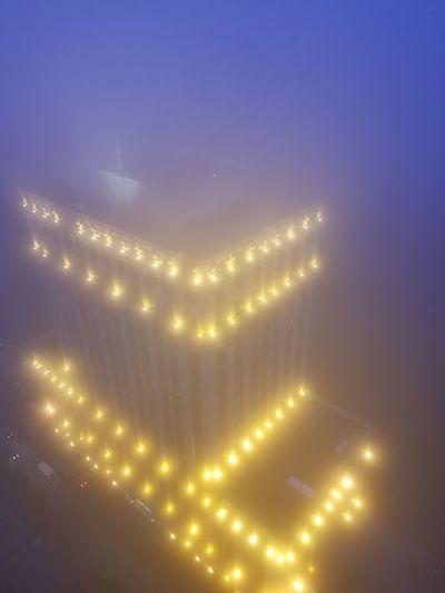 Foggy Atlanta