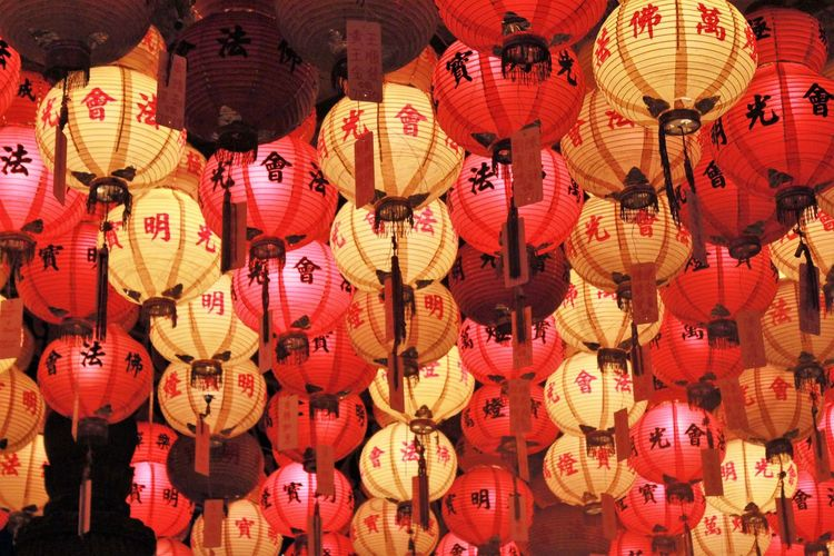 Chinese Lantern with wishes for family Red Wishes Chinese Festival Lantern Night Nightshot Safe Tanglung Traditional Festival Yellow