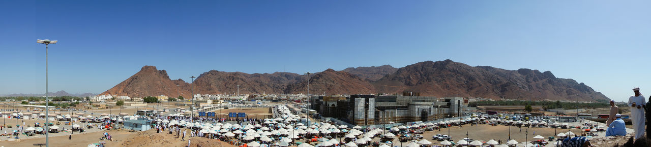 Mount Uhud (In