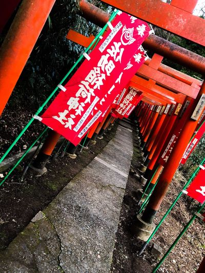 pray EyeEm Best Shots Happy New Year Kamakura Sasukeinari TORII A Shrine Text Red Day Outdoors No People Communication Shrine Religion Spirituality Architecture AI Now