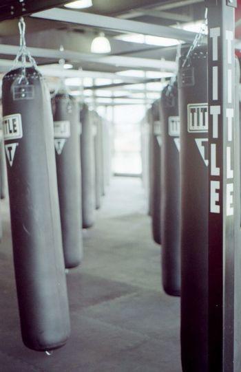 The gym Pentax K1000 35mm Film