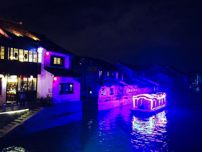 Relaxing Street Photography Night Lights Night Photography Night View Boat Trip Canal At Wuxi China