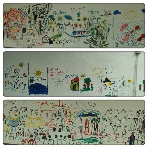 دیوار۴۷ Wall47 Rasht