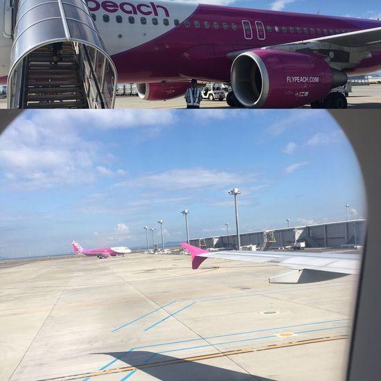 夏休み第1弾行ってきます! まずは香港! #summer #holiday #go #hongkong #hk #start #trip