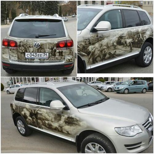 Car Kislovodsk From Russia With Love Hello, Berlin Трофейный