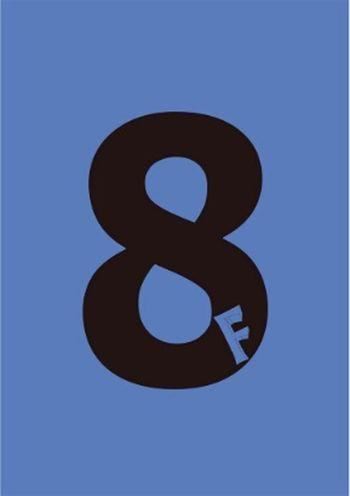 F8 Room Desain Kaos Design Shirt Baju Kamar Boyo