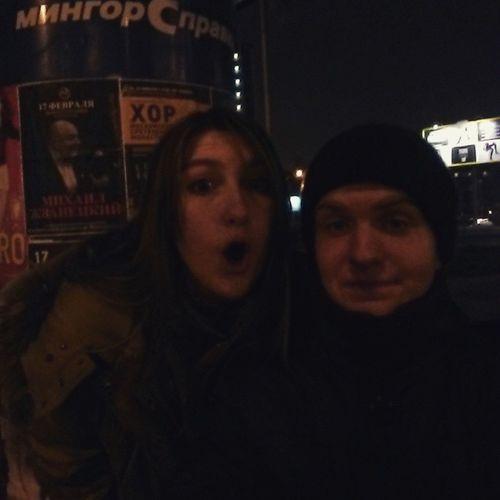 вечер друзья отрыв Минск селфи