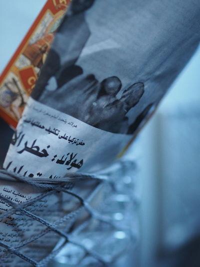 Arabic Arabic Letters Arabic Newspaper Arabic Script Blue Mood Close-up Newspaper