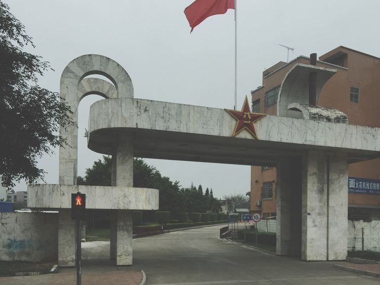 Shenzhen Gate Brutalism Concrete China Red Star