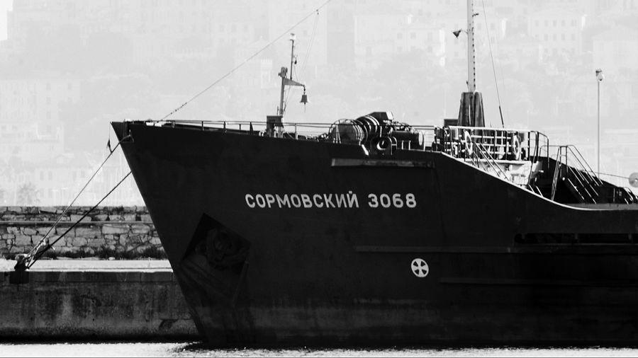 Russian cargo / Ship Cargo Sea Port Cargo Ship Transport Nave Russian