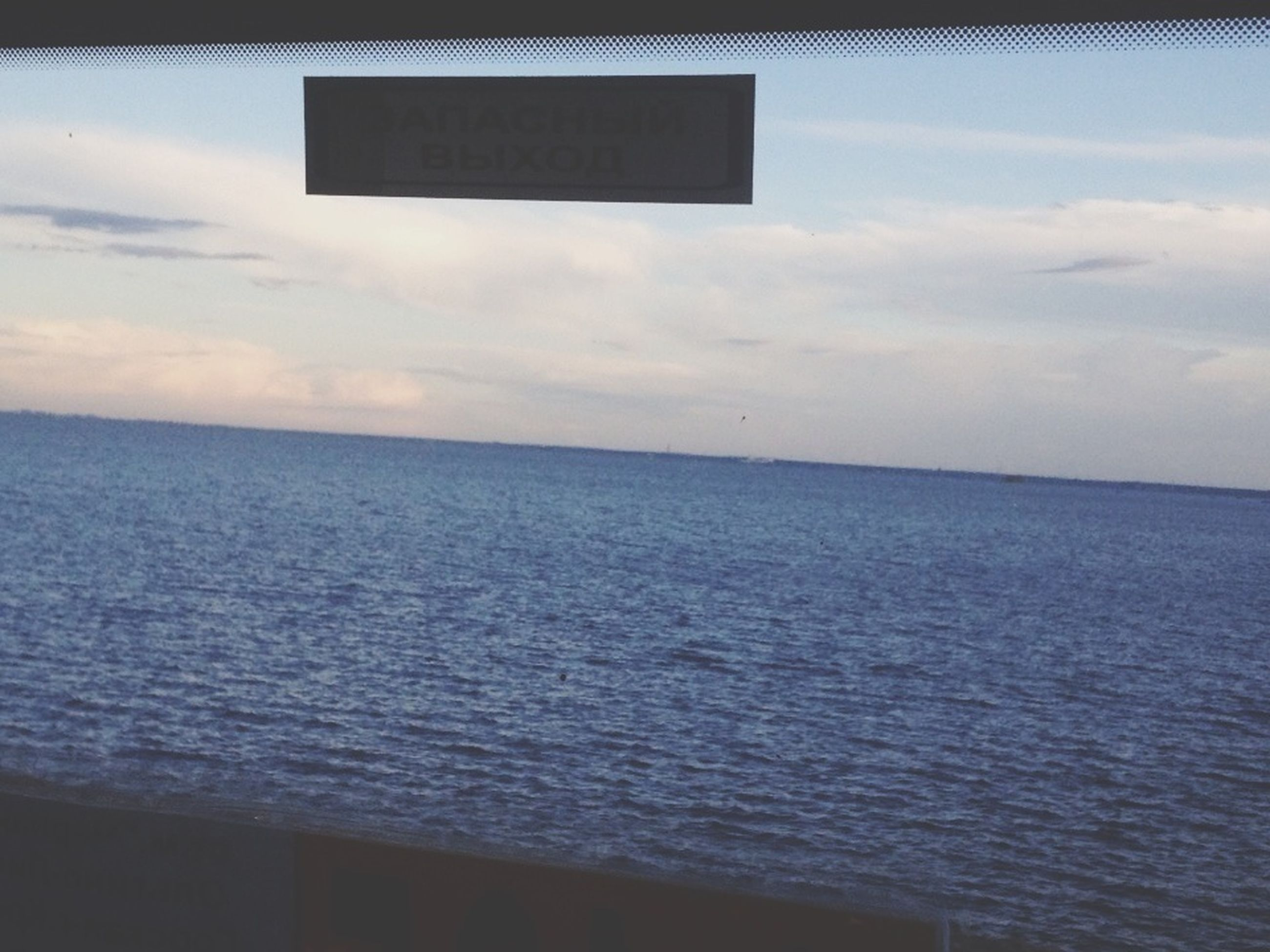sea, sky, water, text, horizon over water, tranquil scene, tranquility, western script, communication, scenics, cloud - sky, nature, beauty in nature, cloud, outdoors, no people, rippled, idyllic, sign, waterfront