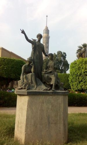 Art Of Egypt Opera House Enjoying Life
