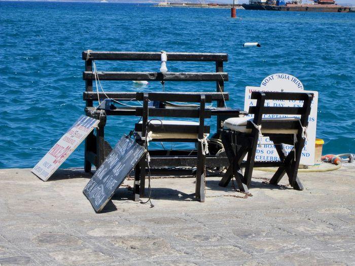 Water Seat Sea