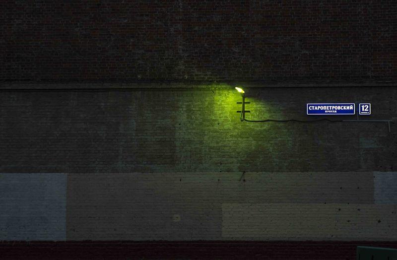 Sign Wall -