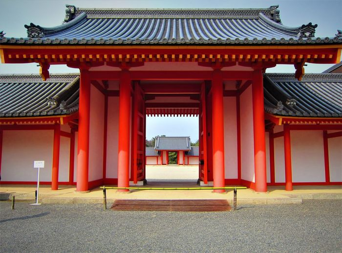 Kyoto Imperial Palace Gate Architecture Building Exterior Built Structure Day Entrance Entrance Gate Gate Gateway Imperial Palace Japan Japanese Culture Kyoto Gosho Kyoto Imperial Palace Kyoto, Japan No People Red Roof Spirituality Tourist Attraction  Tourist Destination Travel Destinations 京都 京都御所 The Secret Spaces Neighborhood Map Neon Life The Graphic City Colour Your Horizn