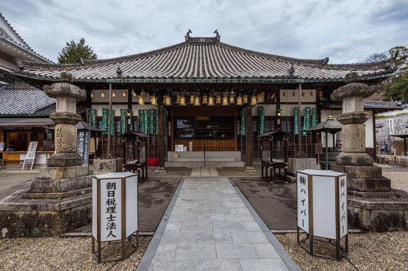 Architecture Koshoji Temple Nagoya-shi Places Of Worship Temples
