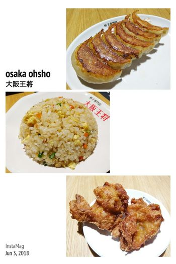 有炒飯有煎餃有炸雞~三個願望一次滿足~~ OsakaOhsho 大版王將