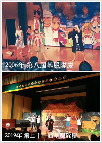 一樣的舞台,一樣的社團 不一樣的笑點,不一樣的世代 每年最重要的盛會,就是回來參與基服隊慶 祝 朝陽基服,生日快樂! The View And The Spirit Of Taiwan 台灣景 台灣情 EyeEm Taiwan Travel Group Of People Text Food And Drink Architecture Human Representation Crowd Arts Culture And Entertainment Adult People Women Representation Western Script Business Bar - Drink Establishment Female Likeness Store Restaurant Retail  Nightclub Retail Display Nightlife Glass