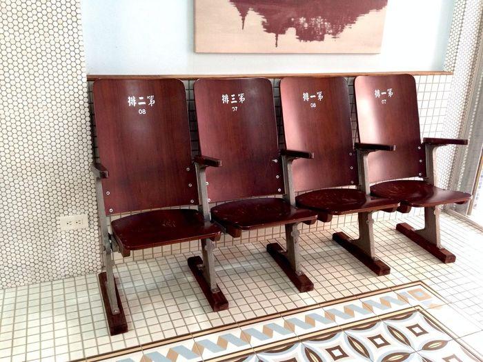 以前的戲院座椅 Oldtime