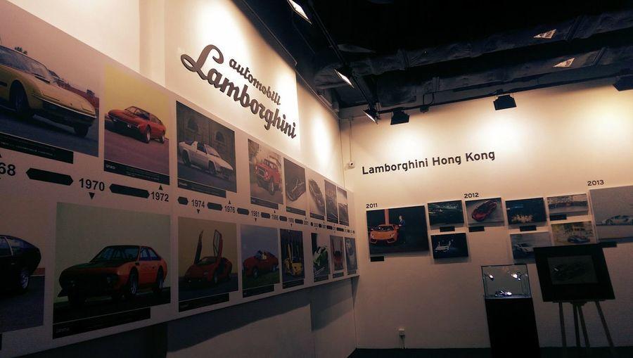 Lamborghini HongKong