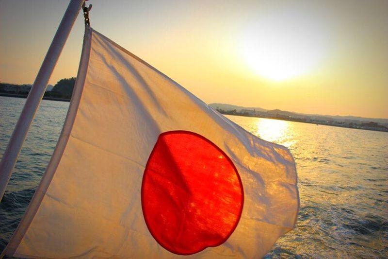 Japanese  The Sun Flag Sunset