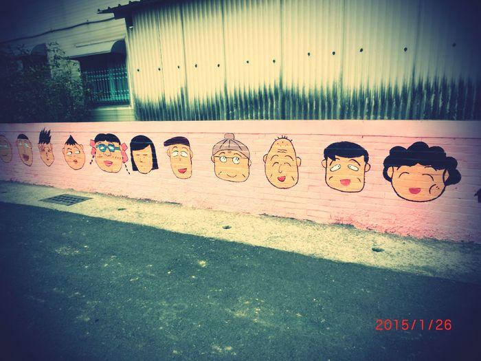 小丸子的家人朋友 小丸子 櫻桃小丸子 臺南 下營小熊維尼村 彩繪村