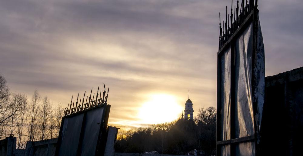 Church Churches Sun Streetphotography Street Photography Light Light And Shadow Lipetsk Lipetsk Region Art Artphoto Artphotography