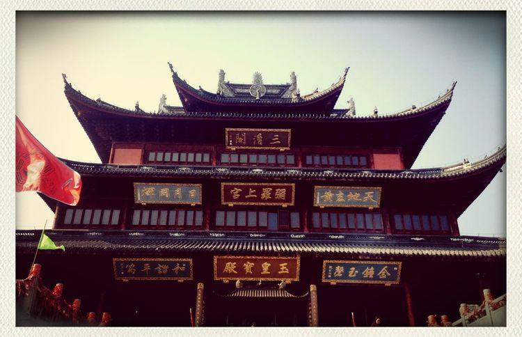 Temple Taoism Random Exploring