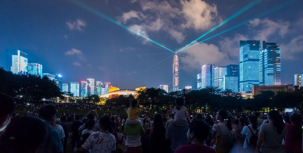 Shenzhen light
