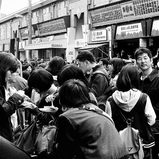 Face In A Crowd Visitors Tsukiji Tourism Tokyo Japan Travel Photography Street Photography Black & White