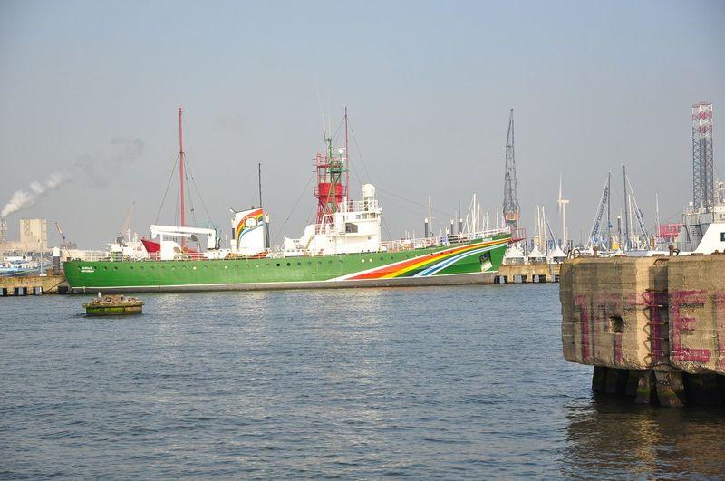 Anchored Greenpeace Harbor Rainbow Ship Sírius
