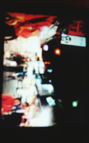 Memory Clean a n d... Vague I am happy tonight. I hope that I can Happy Everyday Lives . Night Market