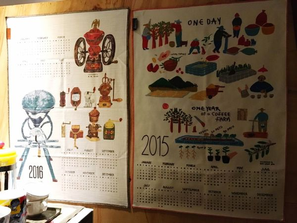Fabric calendar Terarosa Coffee