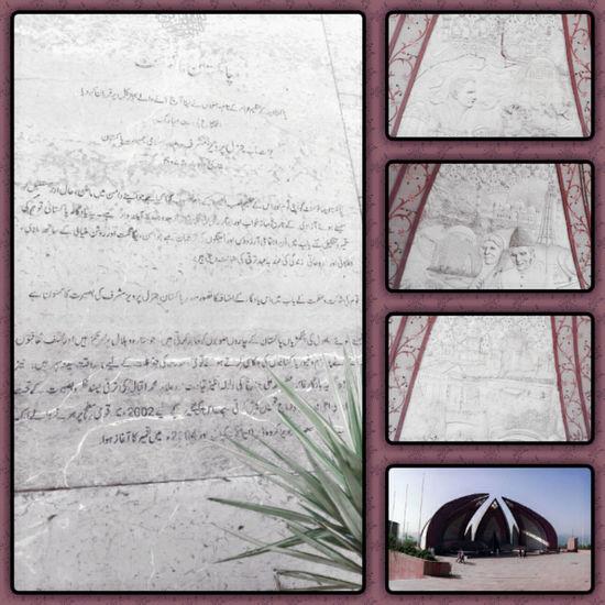 IslamabadTheBeautiful Islamabad Pakistan Пакистан Islamabad ıslamabadthebeautiful