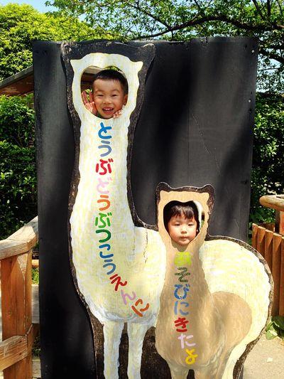 顔出しパネル 顔パネル 東武動物公園 東武動物園 子ども Kids 息子 娘 顔出しパネルがあると必ずやりたがる子ども達😆❤️