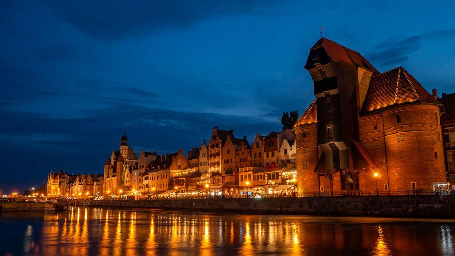 City Gdansk at
