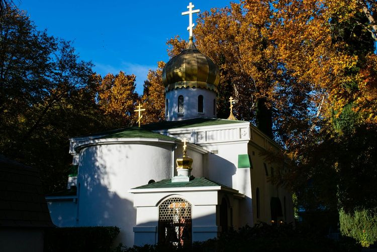 Russian Orthodox Church - Downtown Sacramento, CA, USA. Church Fall Colors Architecture