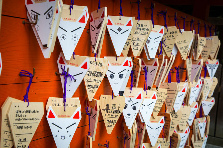 Fushimi Inari-taisha Shrine in Kyoto Japan Fushimi Inari-taisha Shrine Choice Close-up Communication Day Hanging Indoors  Kyoto Large Group Of Objects Luck Multi Colored No People Paper Text Variation
