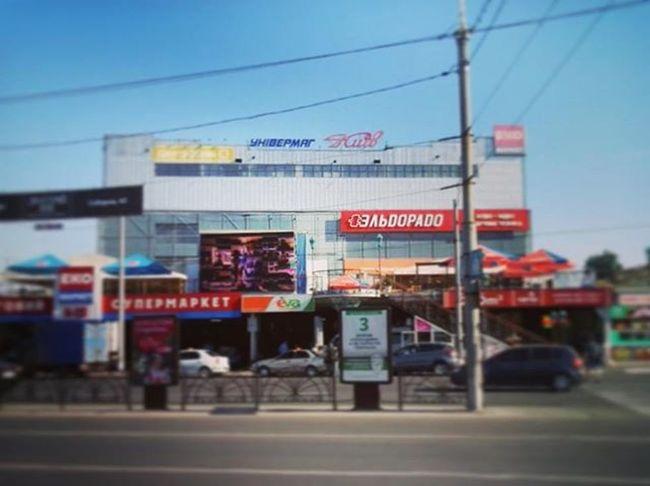 Универмаг Киев Сумы центр