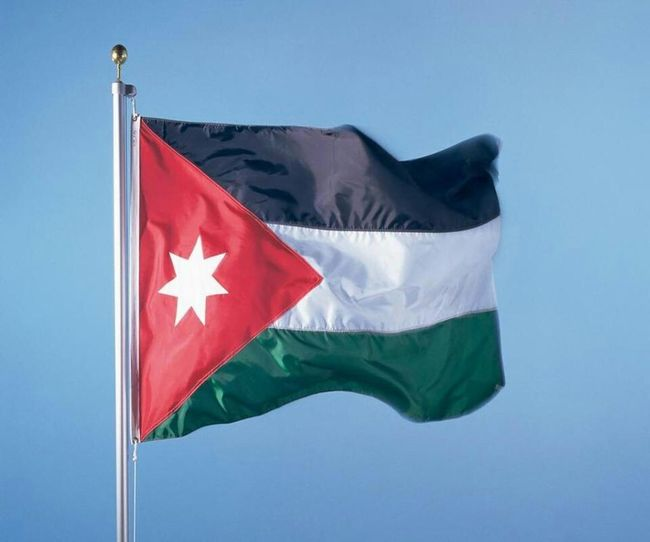 Jordan Flag Freedom My_home