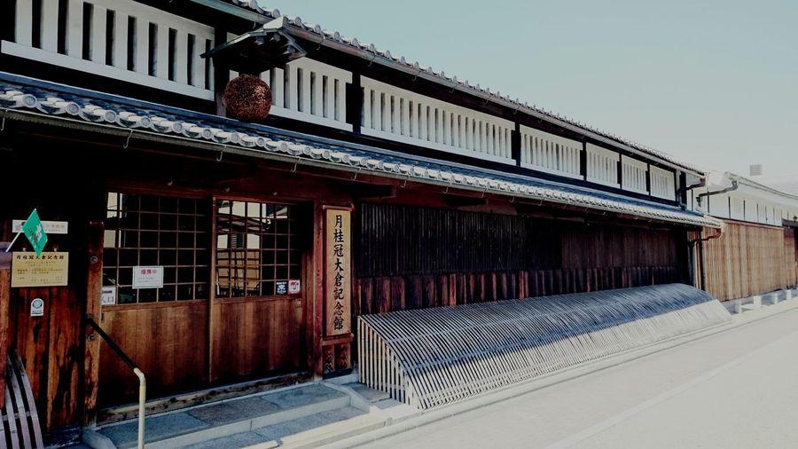 【Kyoto,Japan】Oku