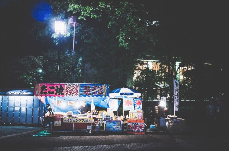 Summer Views Light And Shadow Night Lights Snapshots Of Life Night View Urban Lifestyle Pastel Learn & Shoot: Layering My Country In A Photo Japan